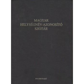 Lelkes György, Magyar helységnév-azonosító szótár