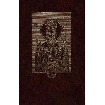 Esterházy Pál, Az egész világon levő csudálatos Boldogságos Szűz képeinek rövideden föltett eredeti (Nagyszombat, 1690),