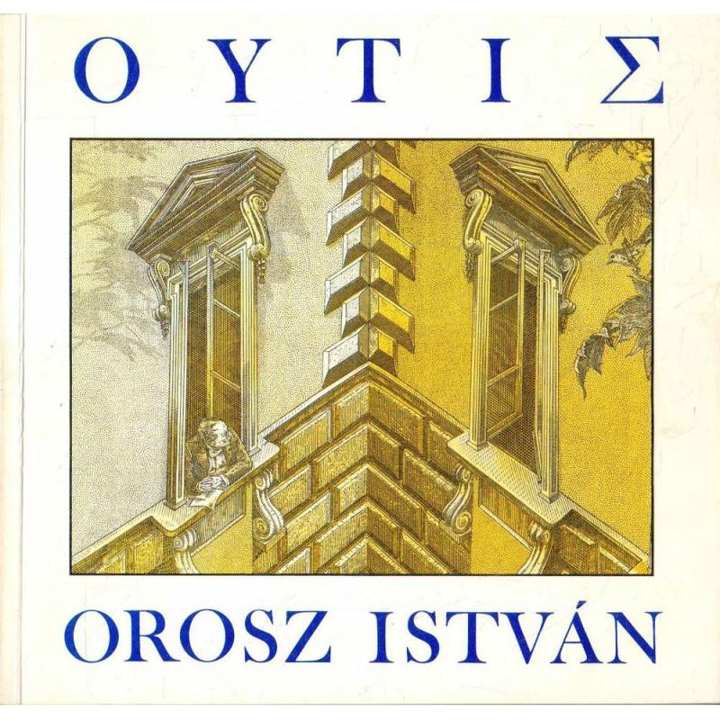 Orosz István, Grafikák, plakátok, filmek