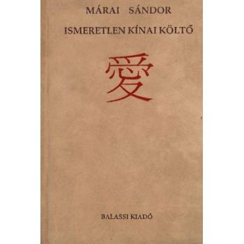 Márai Sándor, Ismeretlen kínai költő. Kr. után a XX. századból – kézirat gyanánt