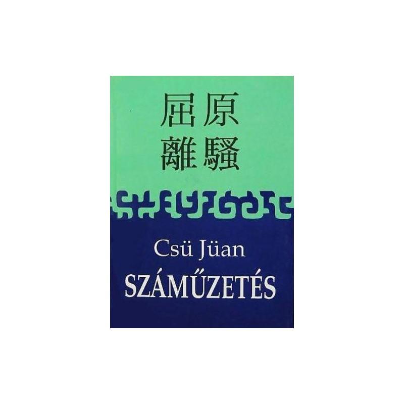 Csü Jüan, Száműzetés