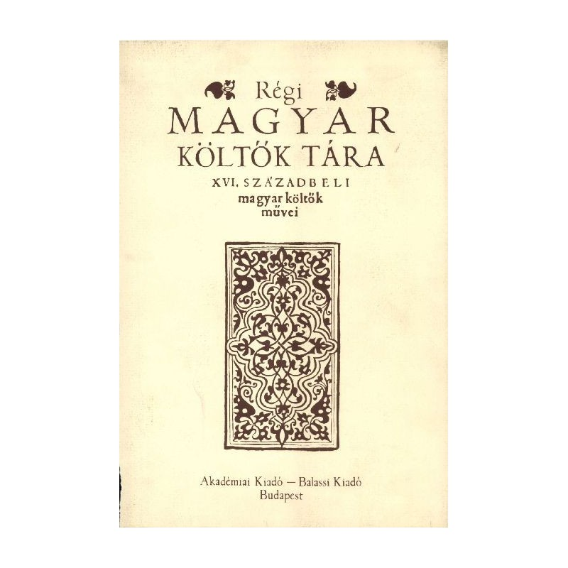 Czobor Mihály(?), Theagenes és Chariclia