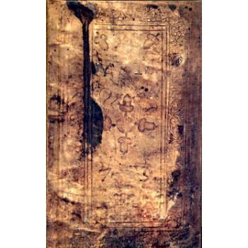 Balassi Bálint, Beteg lelkeknek való füves kertecske (Krakkó, 1572)