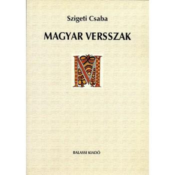 Szigeti Csaba, Magyar versszak