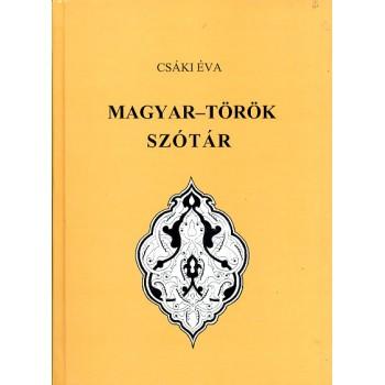 Csáki Éva, Magyar–török szótár. Második, javított, bővített kiadás