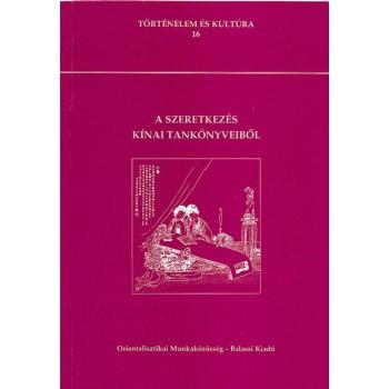 A szeretkezés kínai tankönyveiből