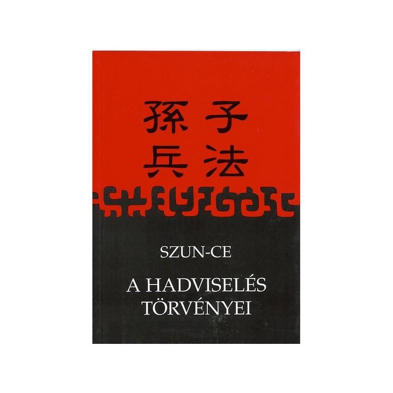 Szun-ce, A hadviselés törvényei