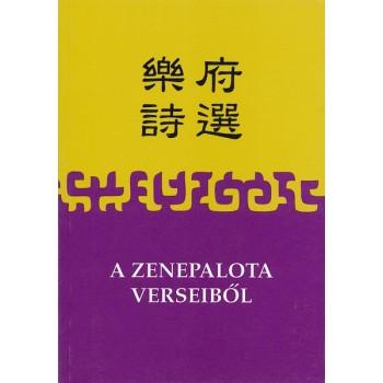 A Zenepalota verseiből (Jo-fu)