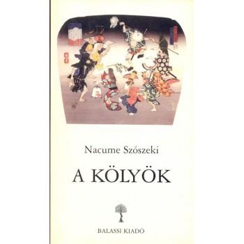 Nacume Szószeki, A kölyök